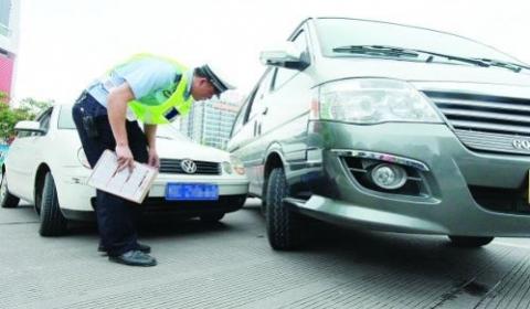 2019年交通事故的处理程序是什么?交警如何处理交通事故?